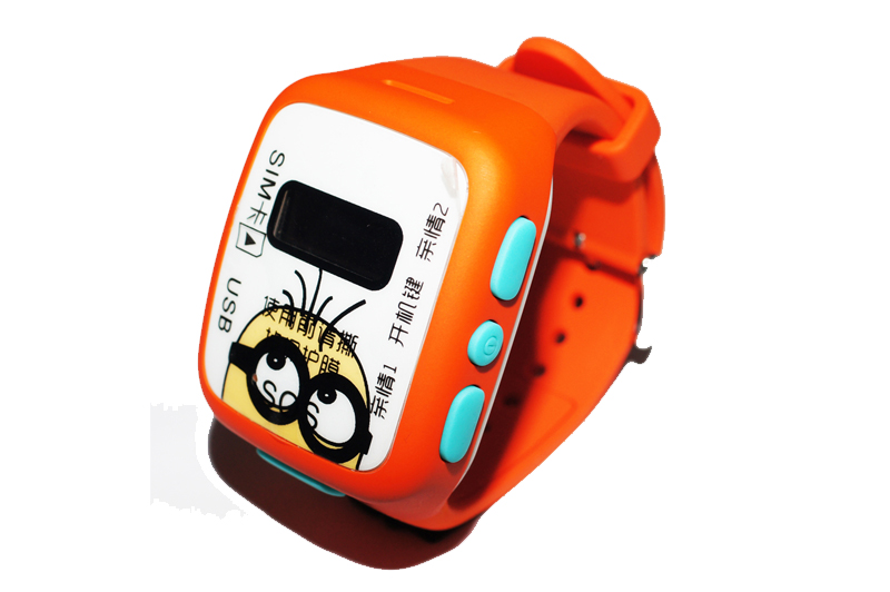 smartwatch-kids-wstor